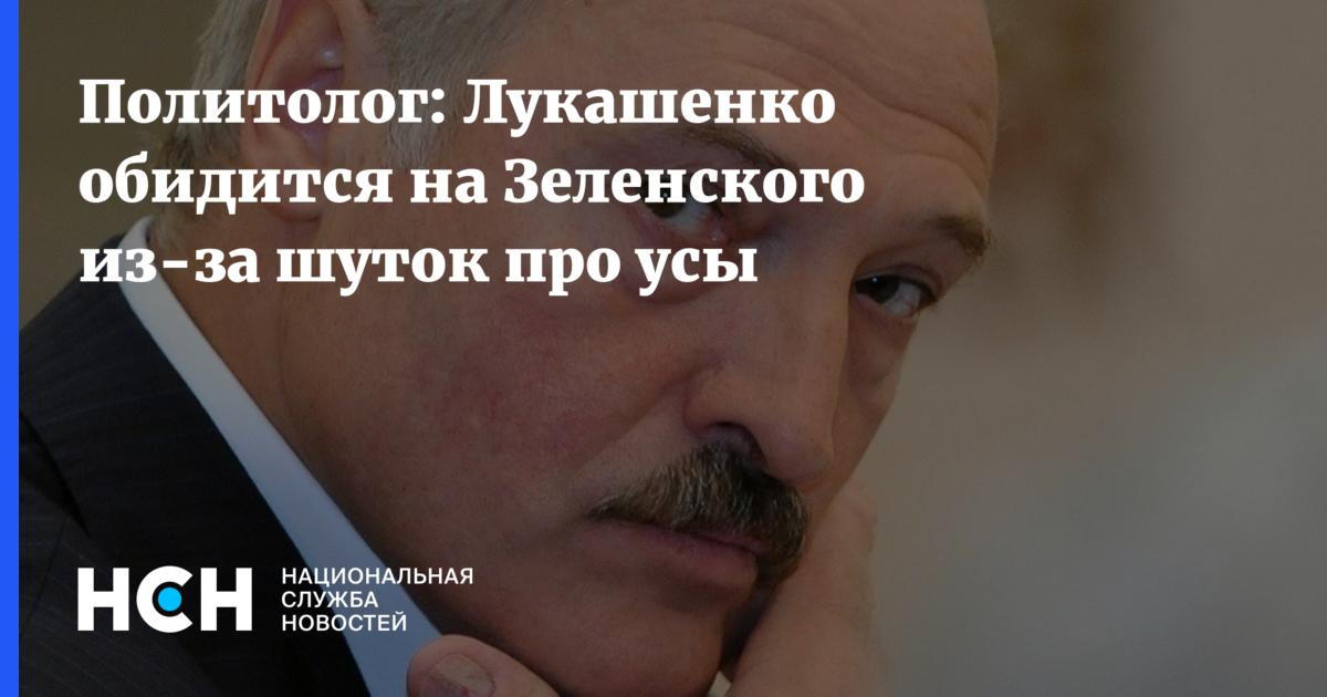 Анекдоты Про Лукашенко И Путина