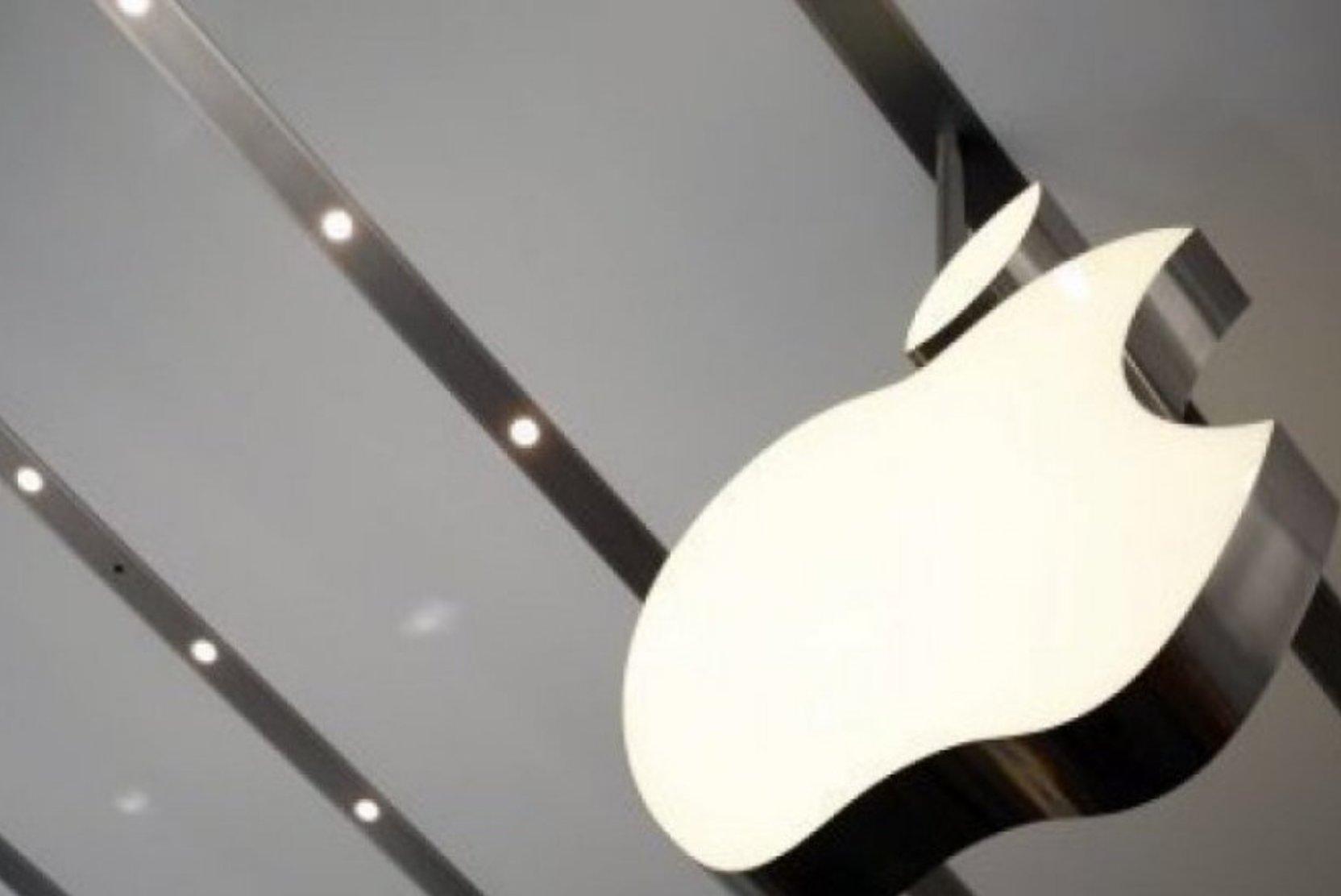 Apple официально презентовала iPhone 13