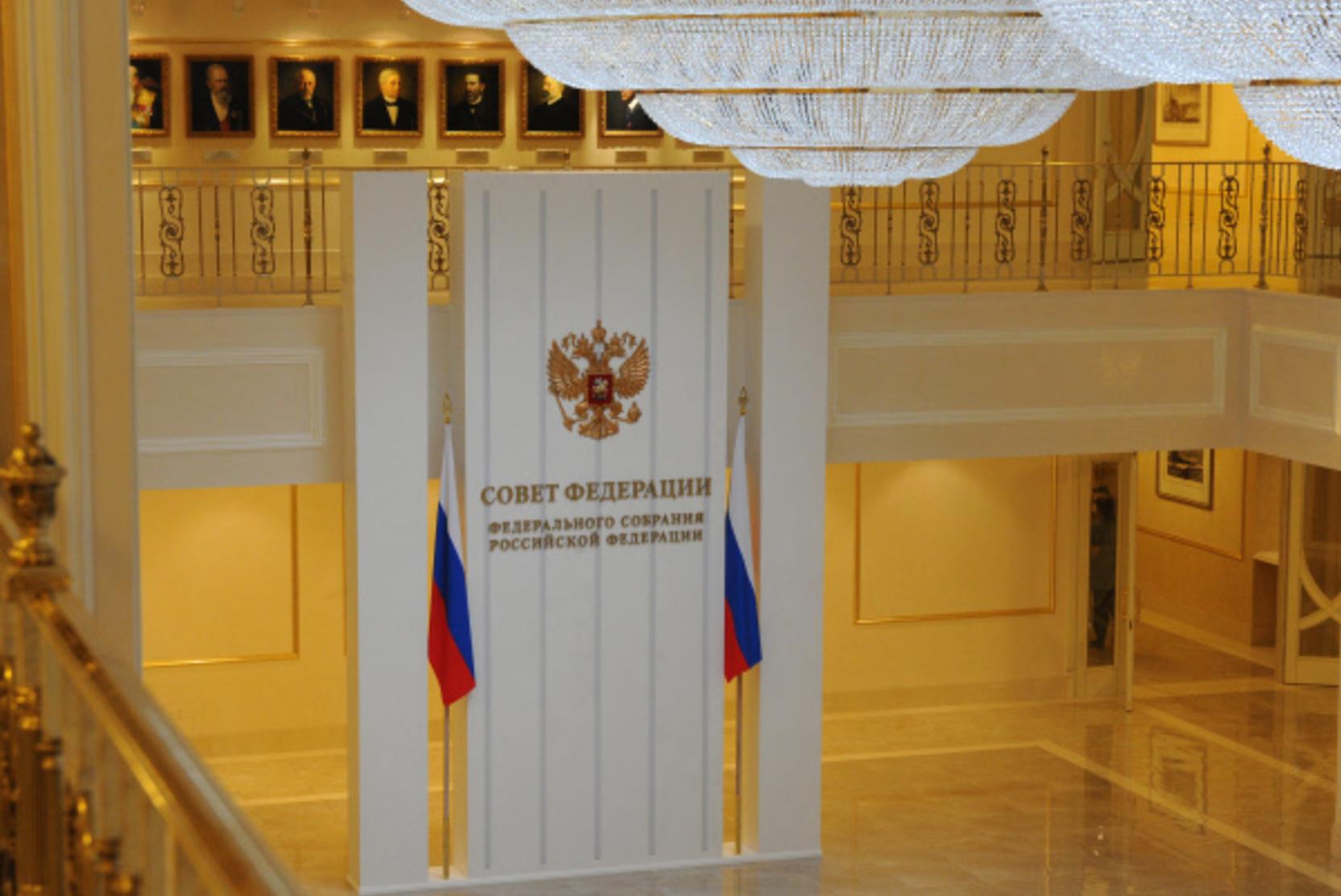 Совет Федерации одобрил закон о госзащите силовиков