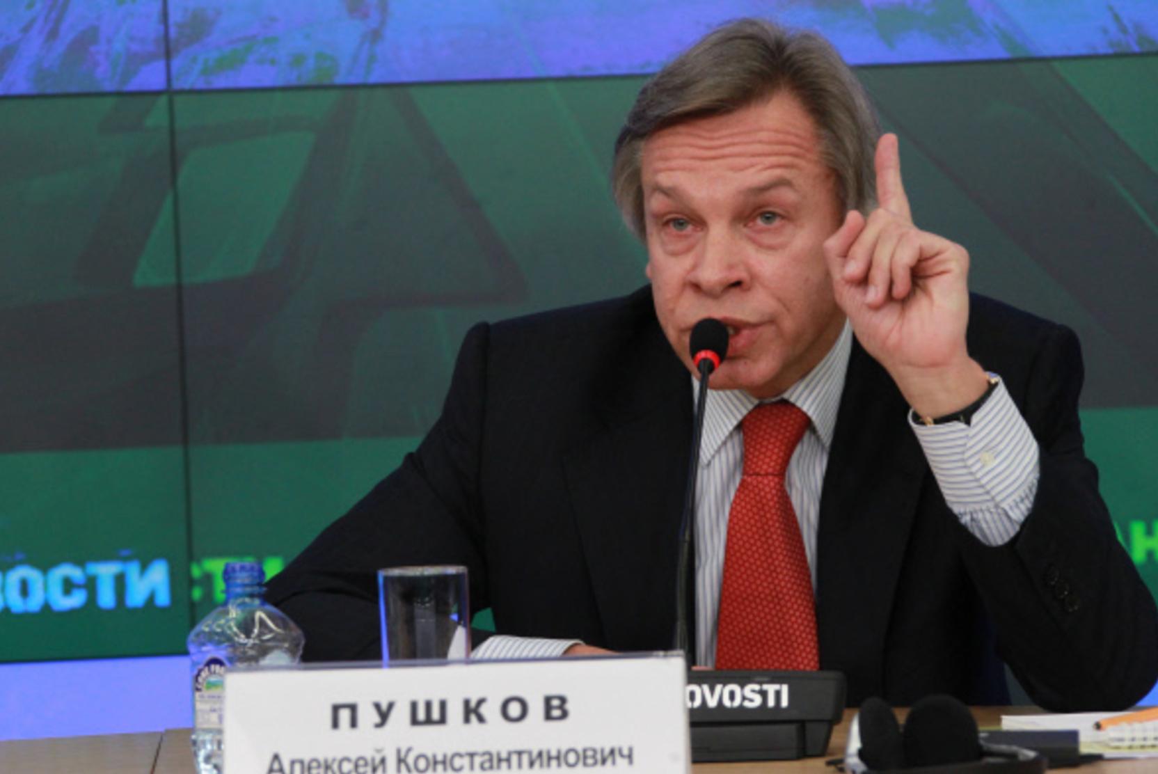 Пушков заявил, что импичмент Трампу вернутся Байдену бумерангом