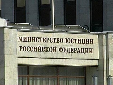 Минюст пополнил реестр иноагентов девятью журналистами и Bellingcat