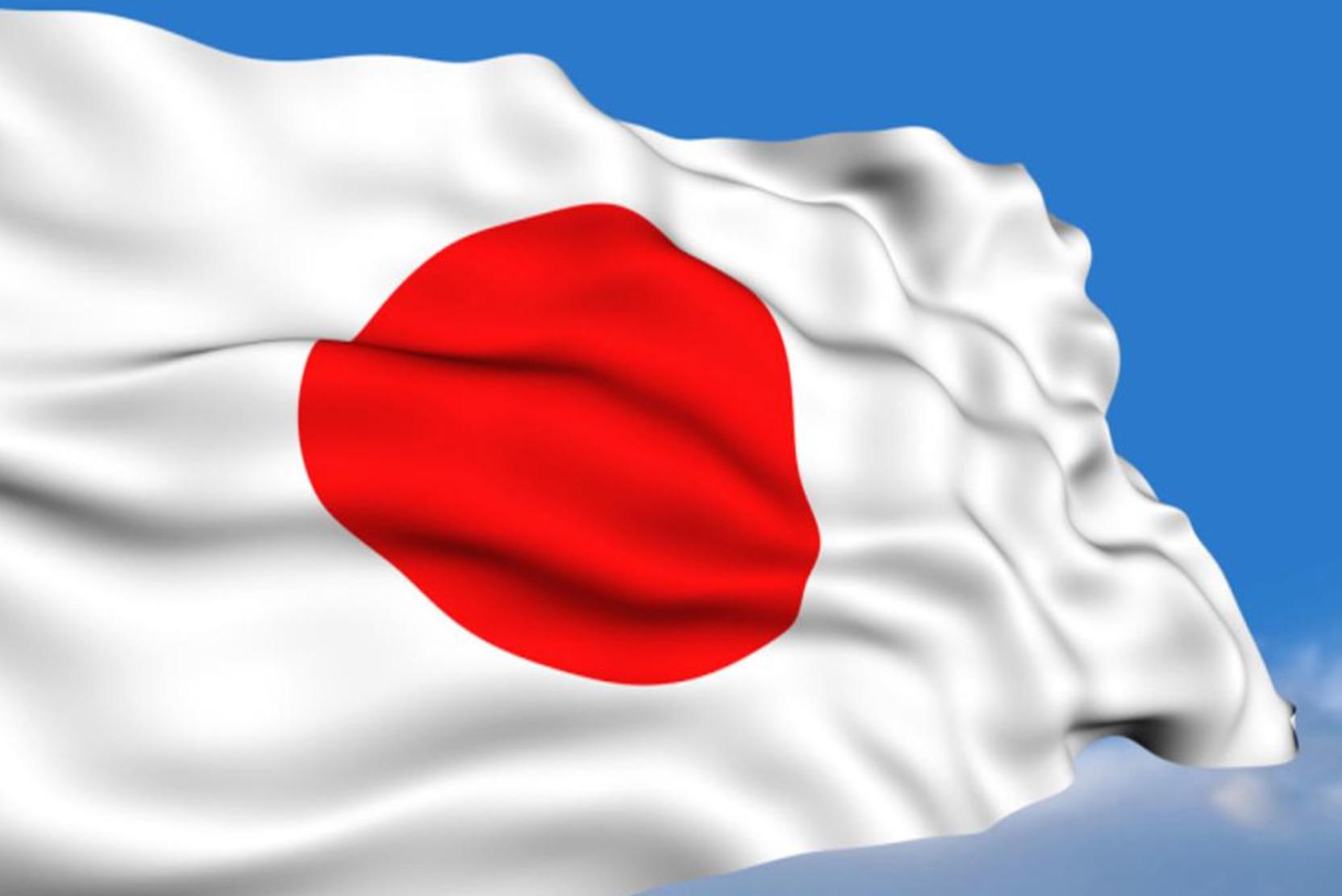 В Минобороны Японии отреагировали на запуск ракет с территории КНДР