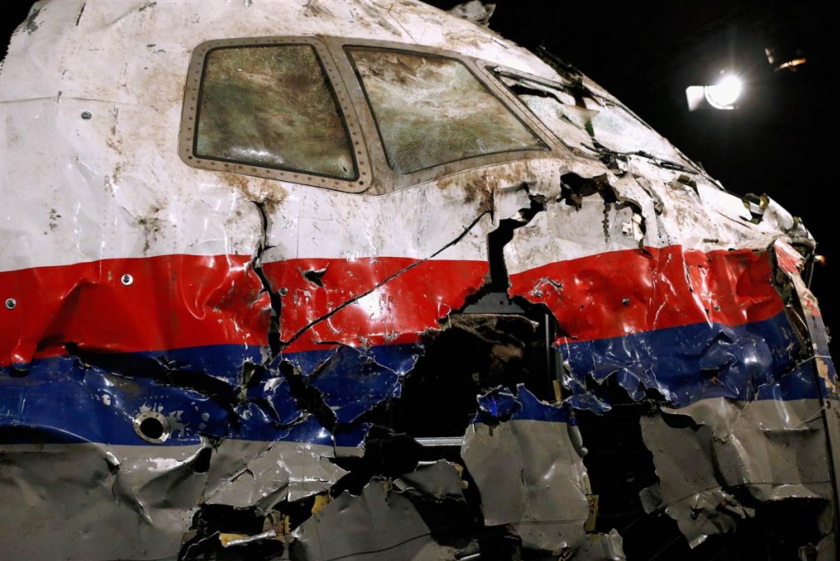 Прокуратура Нидерландов не комментирует утечку телефонных разговоров по делу MH17