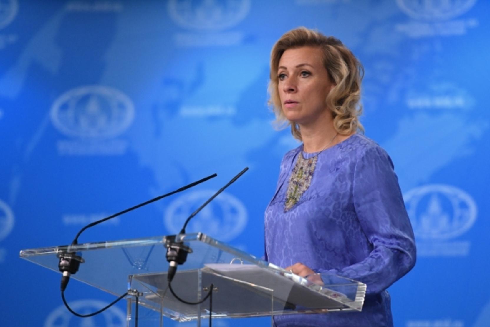 Захарова прокомментировала заявление Японии о Курилах