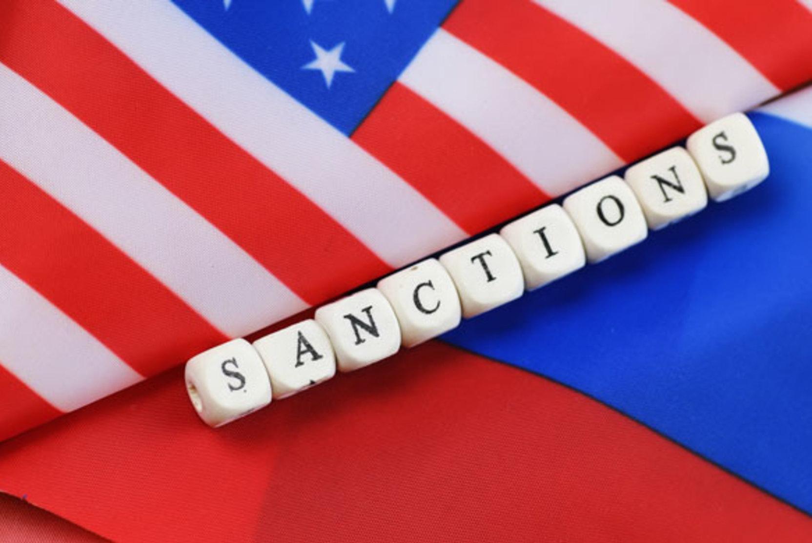 США решили усилить санкции против Северного потока  2