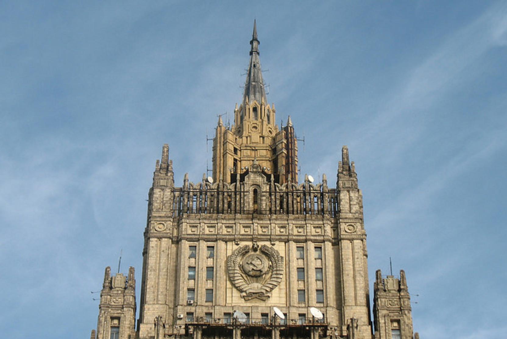 МИД разглядел американский след в высылке российских дипломатов из Чехии