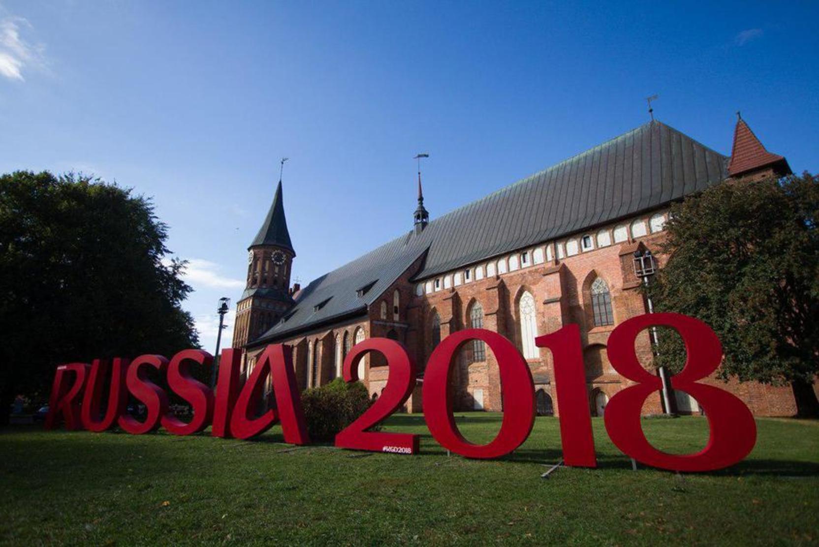 Калининградский Роспотребнадзор предложил отменить все массовые мероприятия