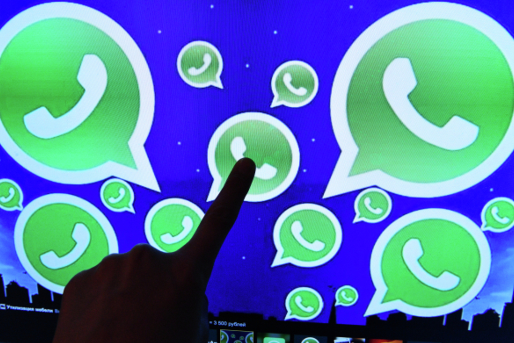 У ряда пользователей WhatsApp с 15 мая начнут действовать ограничения