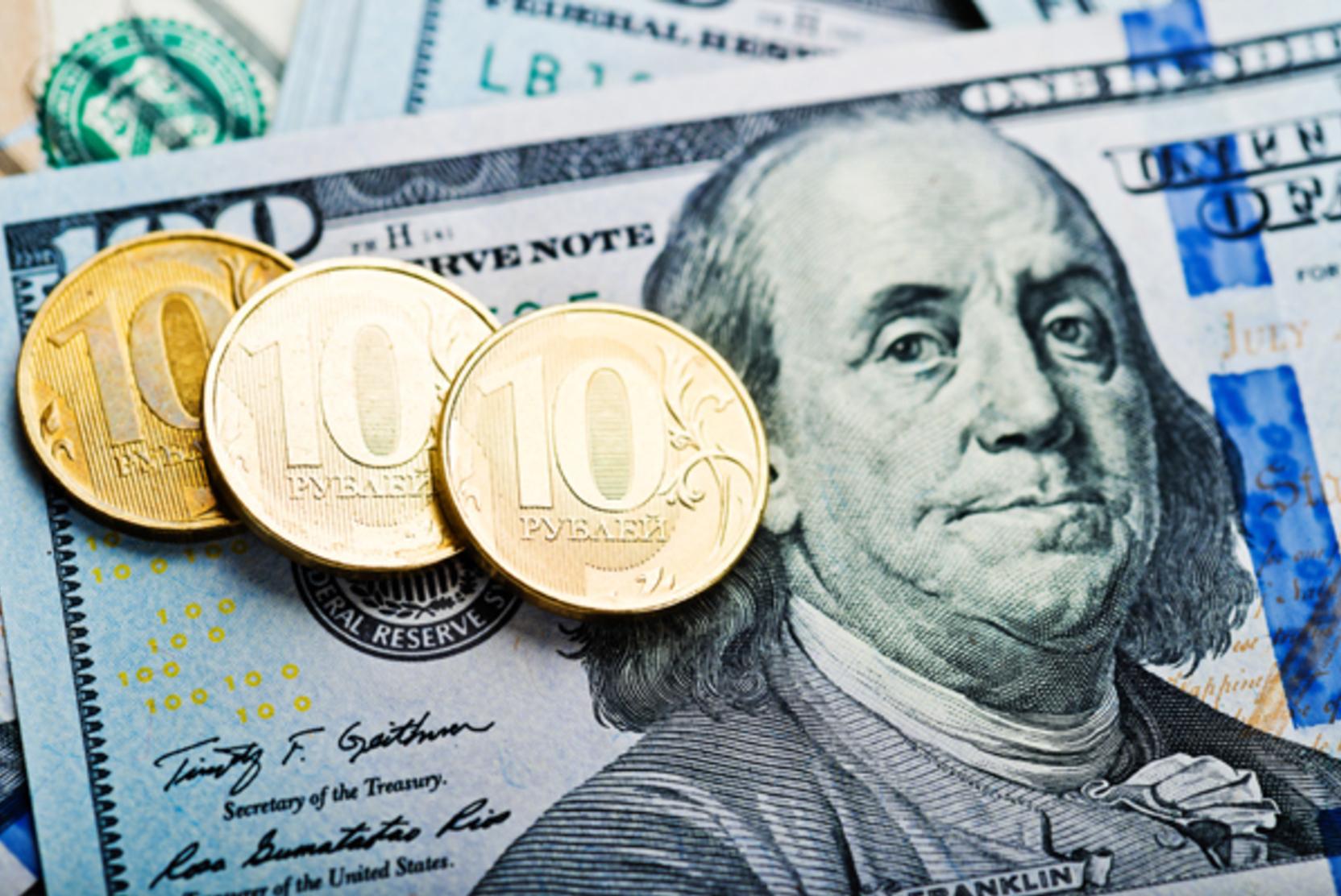 Экономист отверг апокалиптический сценарий доллара по сто
