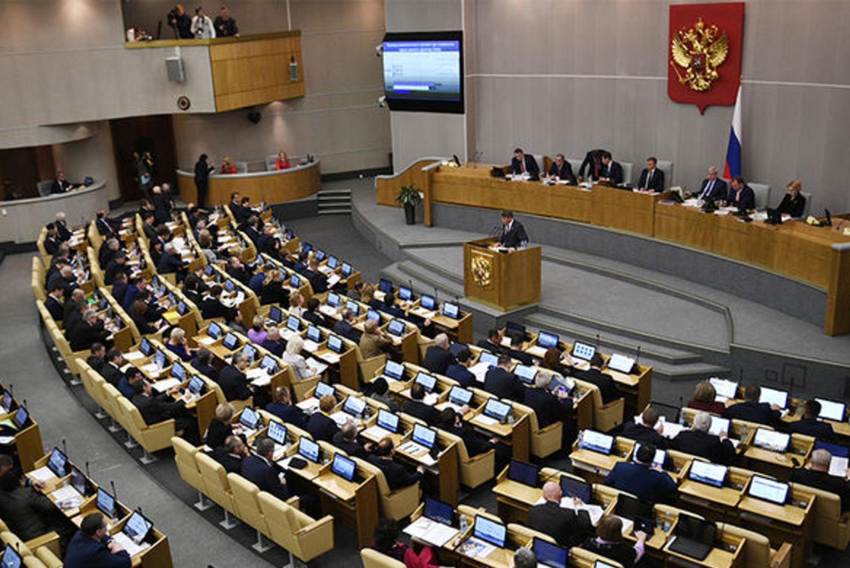 В Госдуме регламент Европарламента в отношении России назвали словоблудием