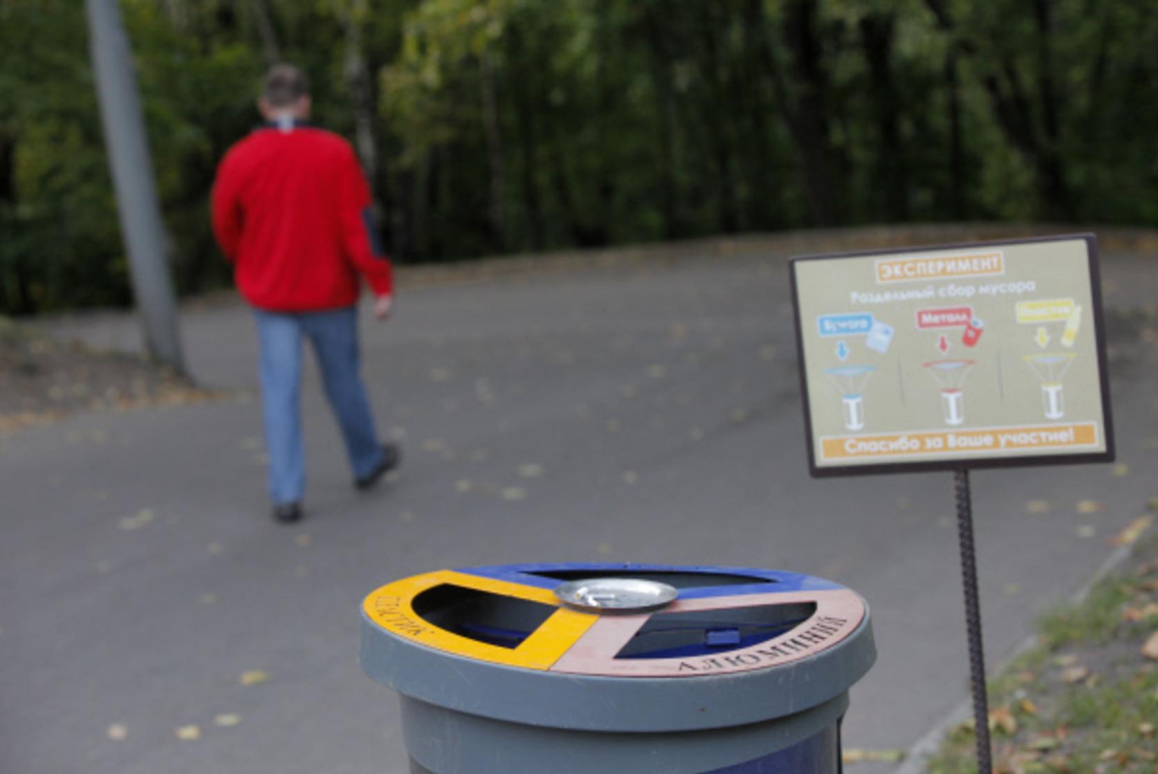 В Минприроды начали проверку из-за срыва закупки контейнеров для мусора