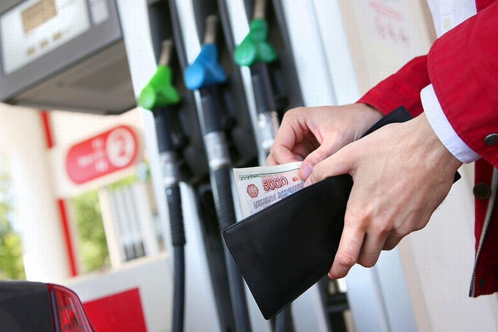 Топливный союз спрогнозировал цены на бензин к концу года