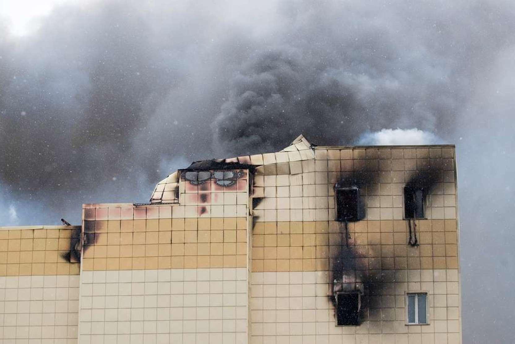 Защита руководителя тушения пожара в ТРЦ Зимняя вишня попросил оправдать его
