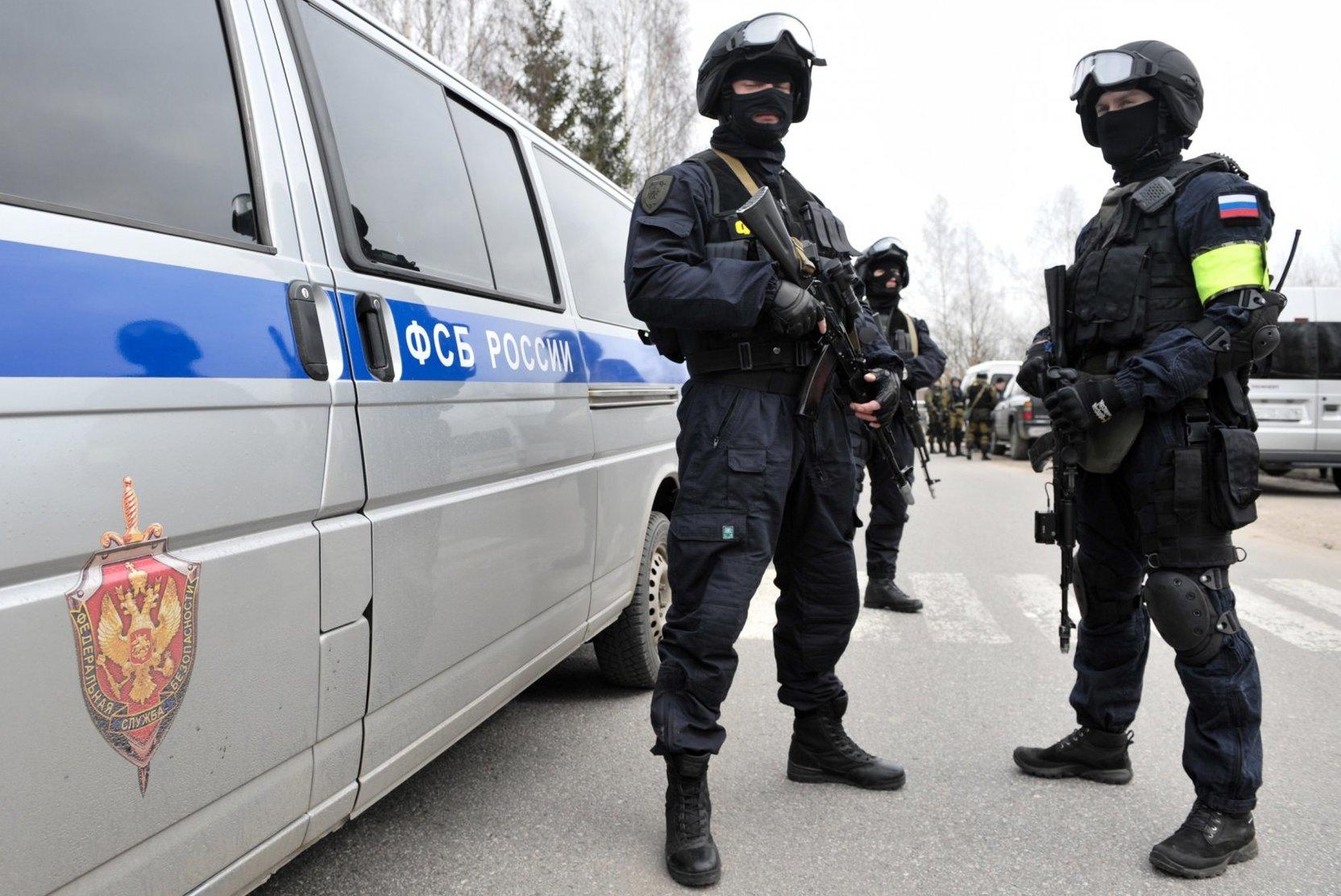 ФСБ задержала в Саратове 14 членов украинской радикальной группировки