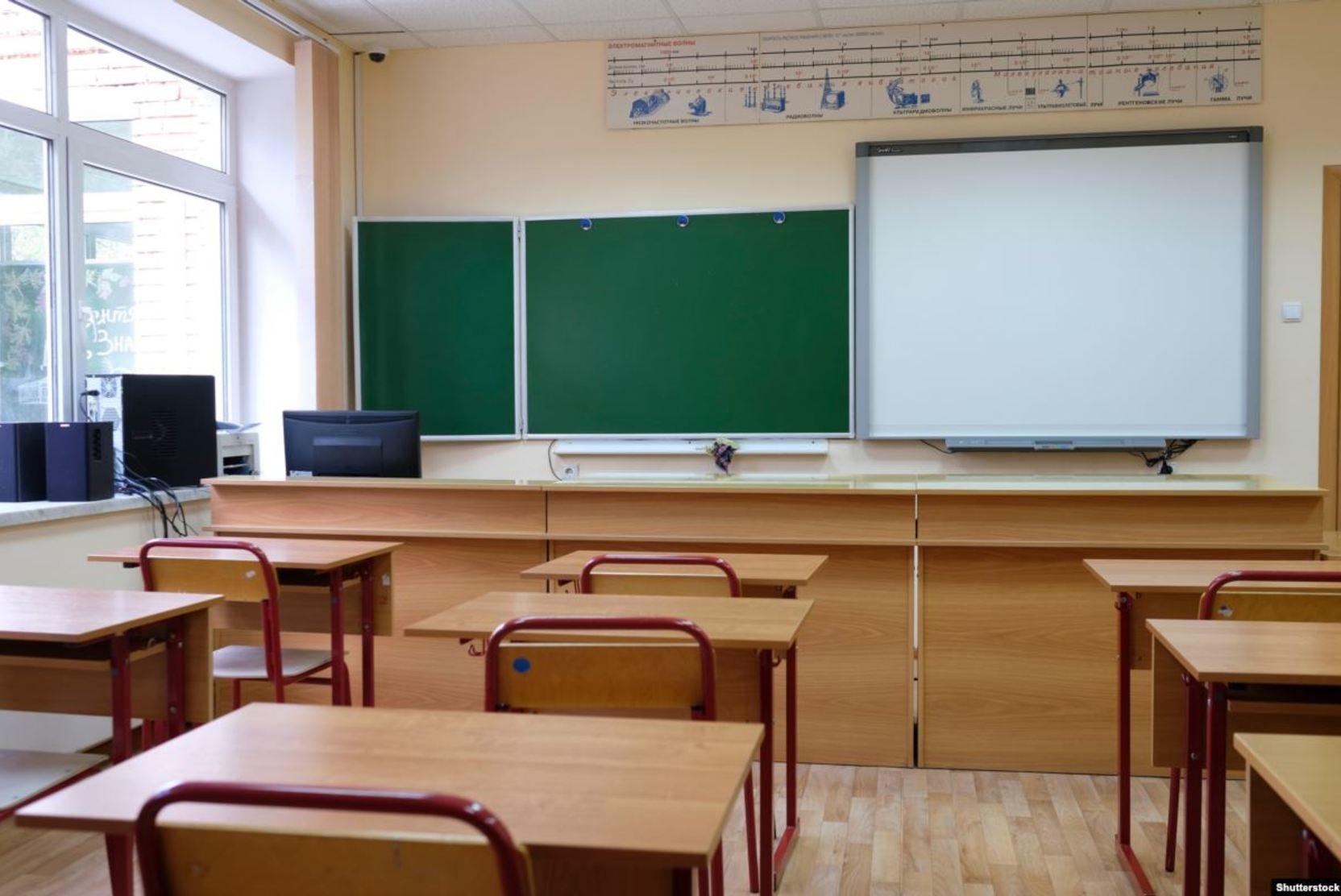 В России призвали ввести уроки финансовой грамотности для школьников