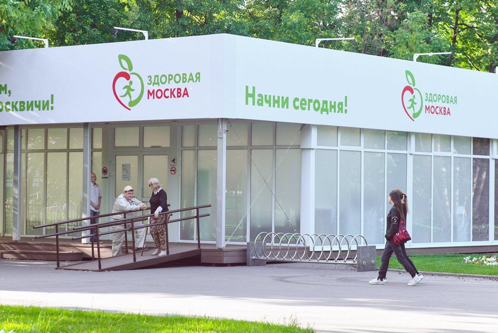 Чек-ап в Здоровой Москве прошли более 200 тысяч человек