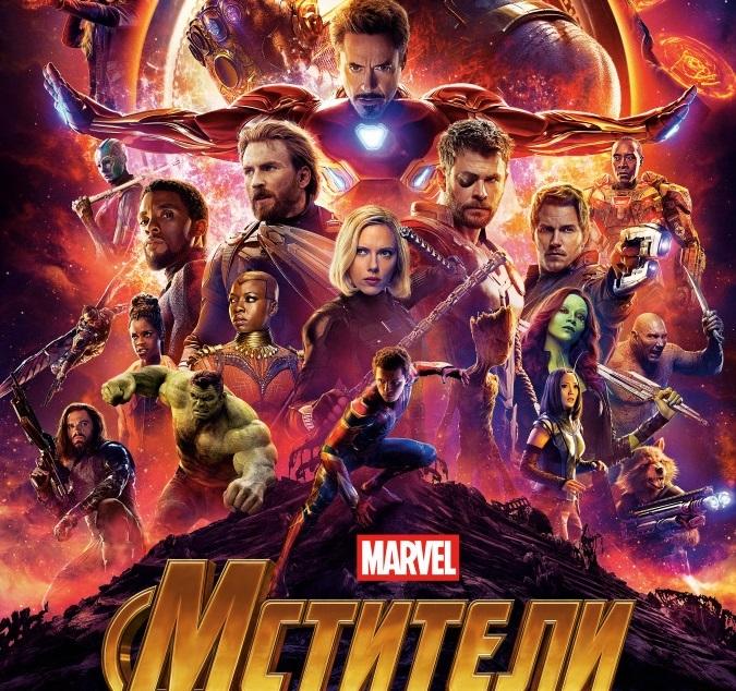 Компания Marvel решила судиться за франшизу на Мстителей