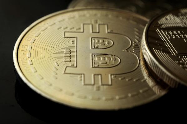 Глава Следственного комитета РФ призвал признать криптовалюту имуществом