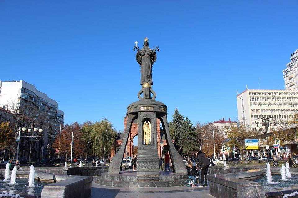 Наиболее комфортными для жизни городами России признаны Краснодар и Тюмень
