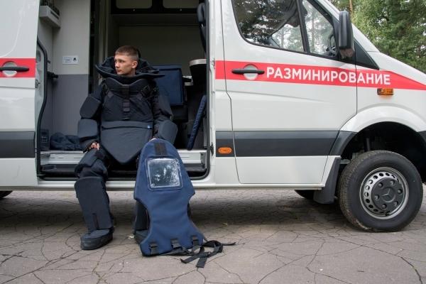 Житель Владивостока получил срок за минирование университета