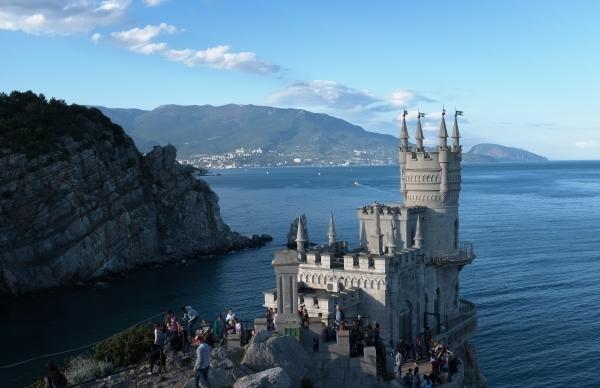 В Крыму предупредили о последствиях для участников Крымской платформы