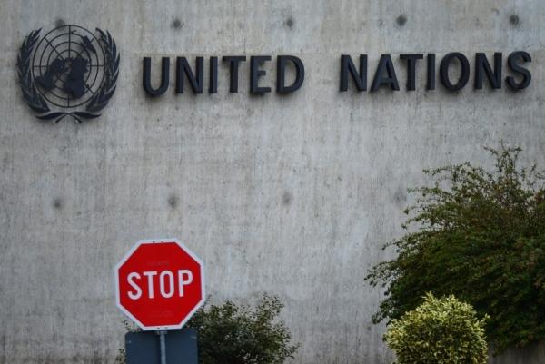 Постпред Британии при ООН призвал Россию присоединиться к программе COVAX