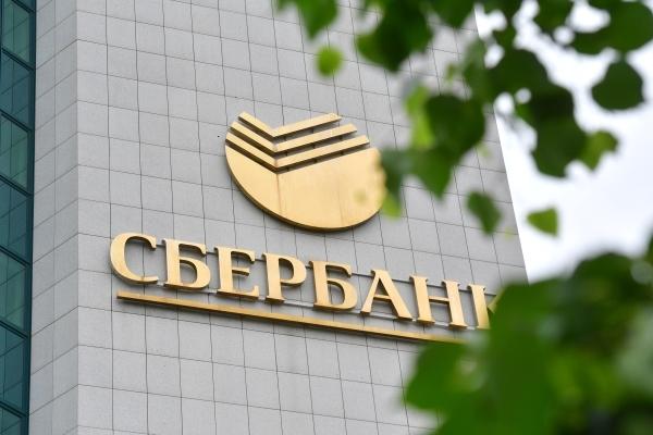 Сбербанк продаст 19 торговых центров на сумму около 22 млрд рублей