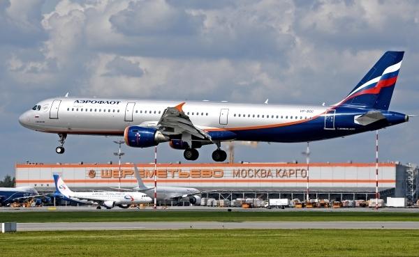 Аэрофлот показал Boeing 777 с обновлённым салоном