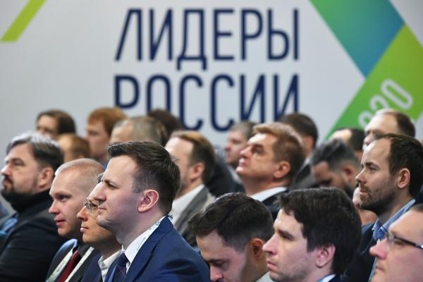 Завершается прием заявок на участие в конкурсе управленцев Лидеры России