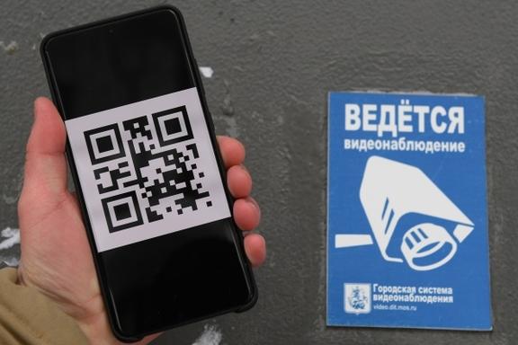 Код для клуба в москве клубы в субботу в москве