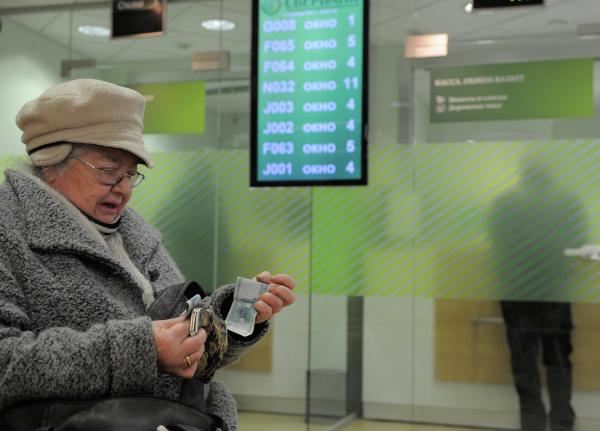 Курс евро снова превысил отметку в 92 рубля