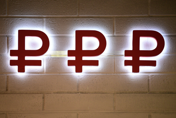 Центробанк составил план внедрения цифрового рубля