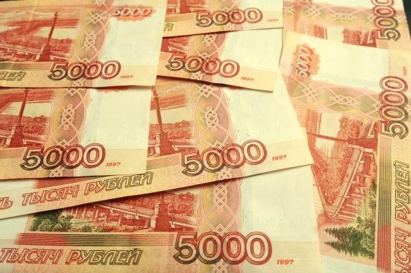 ЦБ РФ объявил о сохранении ключевой ставки на уровне 4,25% годовых