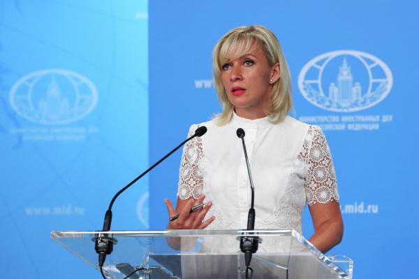 В МИД РФ обеспокоены ситуацией на палестино-израильском направлении