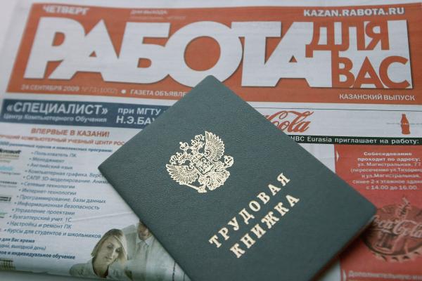Количество безработных в Москве снизилось в пять раз