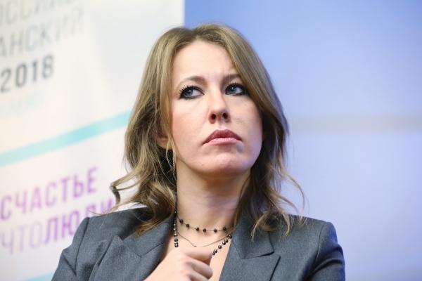 Собчак ответила на критику своего фильма о маньяке-педофиле