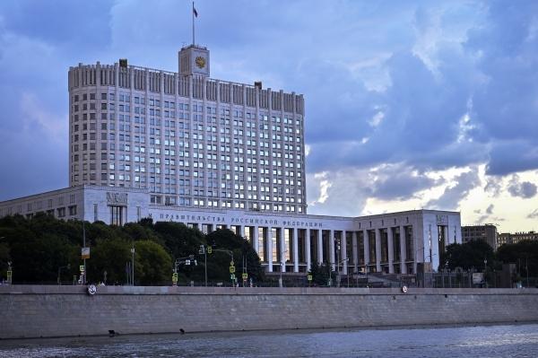 В России создадут единый реестр контроля к 1 июля