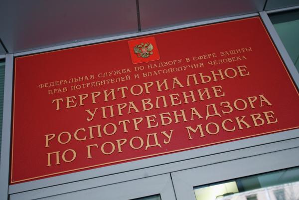 Столичный Роспотребнадзор выявил санитарные нарушения в магазинах Дикси