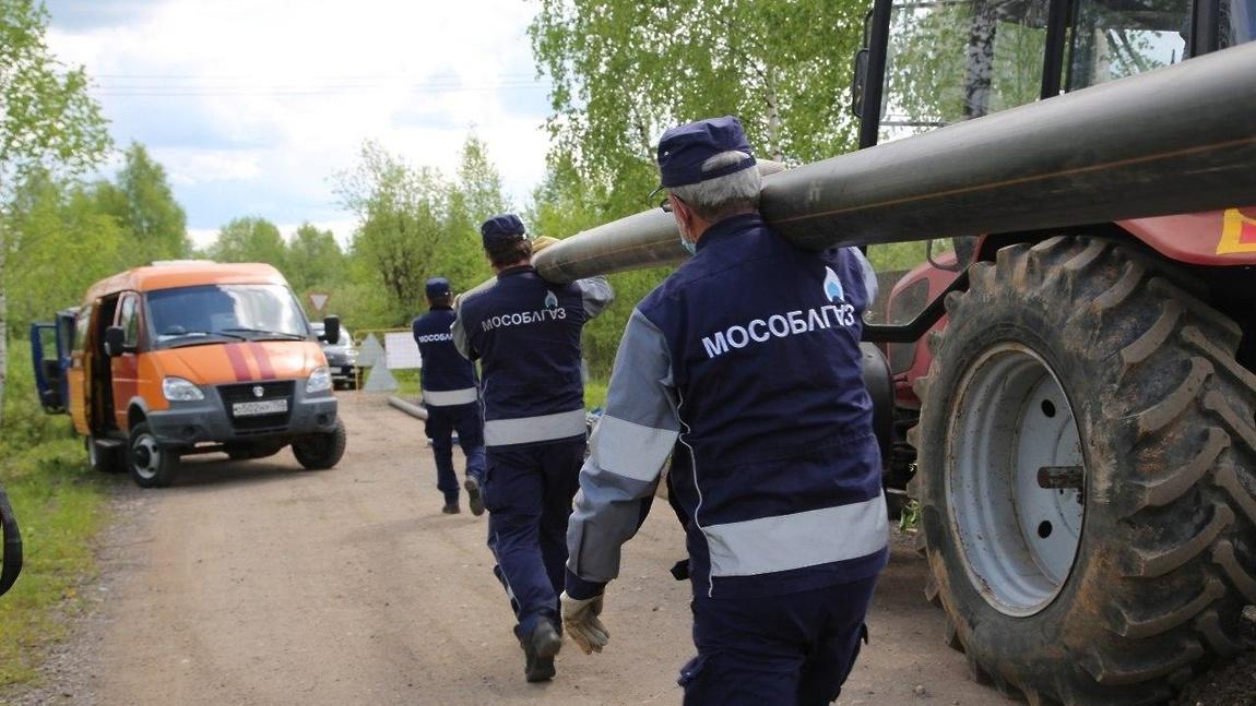 Жителям Подмосковья объяснили, как заключить договор на газификацию