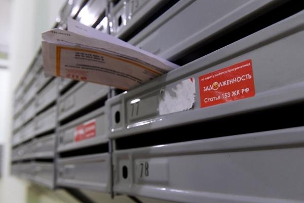 СМИ: в России могут подскочить тарифы на тепло и электроэнергию