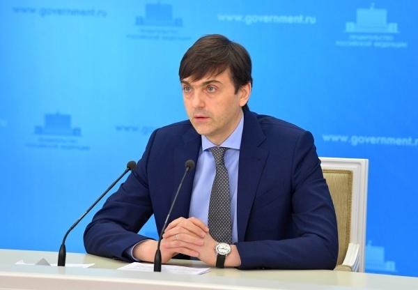 В России готовятся ввести федеральную систему учета успеваемости