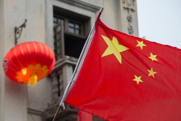 США внесли в чёрный список семь компаний из Китая
