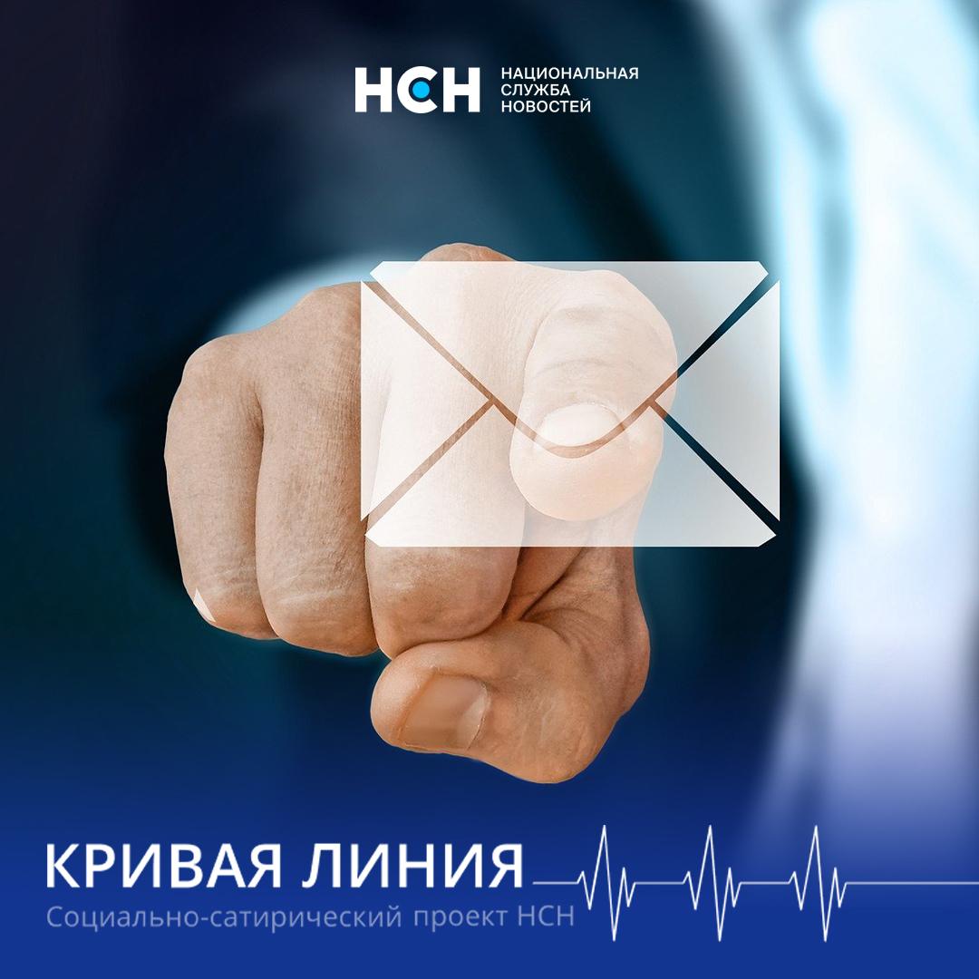 На жителя Подмосковья повесили долг в 42 миллиона рублей. Полиция бездействует