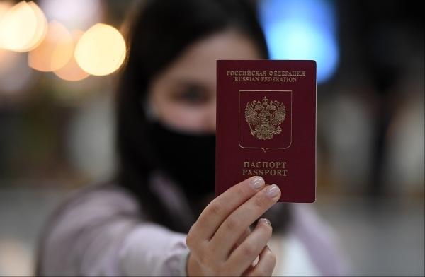 С 2020 года 280 человек лишились российского гражданства