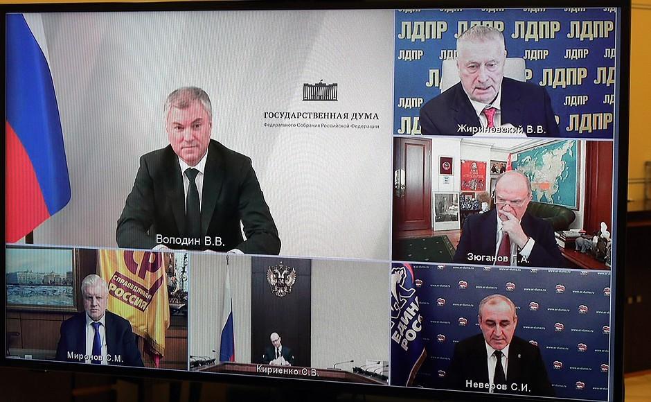 Не бешеный принтер или кремлевский форпост Какой была Дума VII созыва