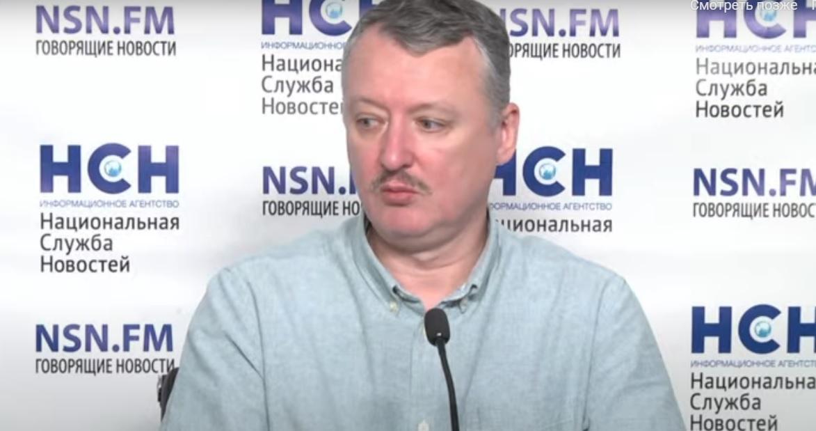 Ржавый нож против России. Стрелков рассказал, чего ждать от войны в Донбассе