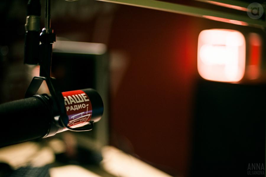 НАШЕ Радио в День России пополнит словарный запас слушателей
