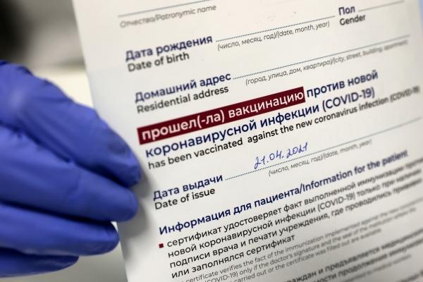 В России 16,1 млн человек прошли полный курс вакцинации от COVID