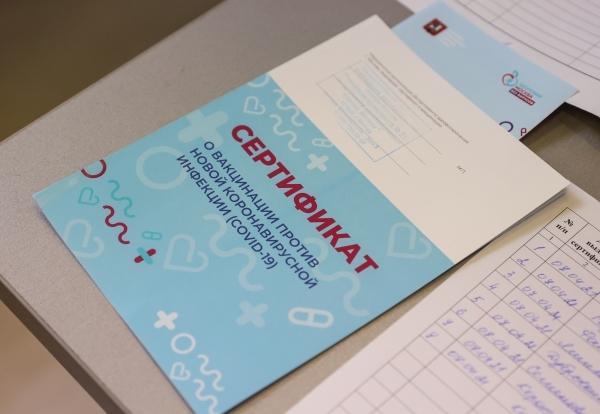 ВОЗ призвала не требовать подтверждения вакцинации для путешествий