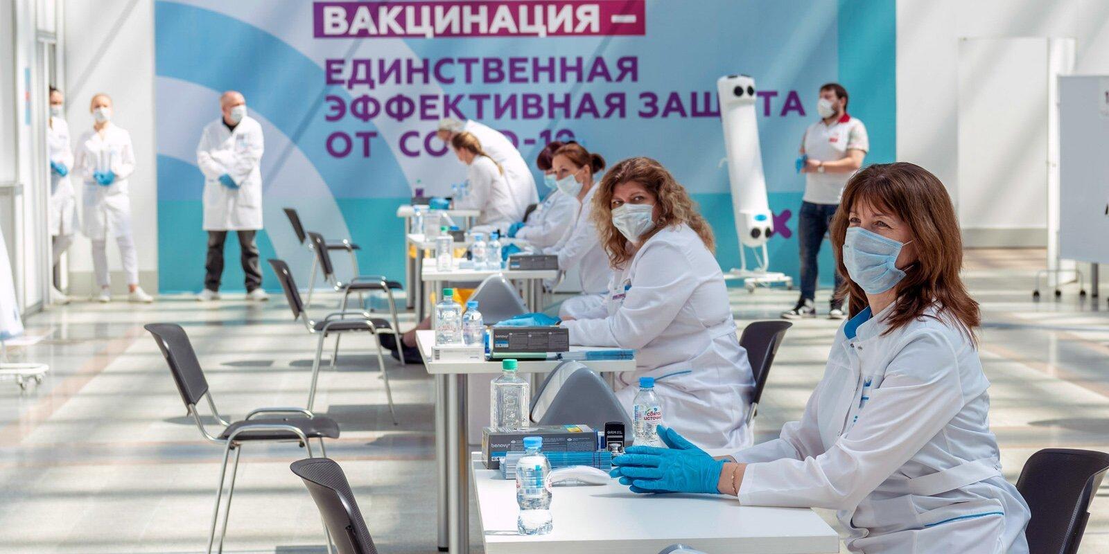 В России подвели итоги первого этапа лотереи среди привитых от COVID-19